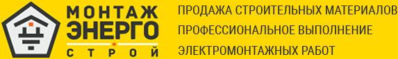 """ООО """"МЭСК-Электро"""""""