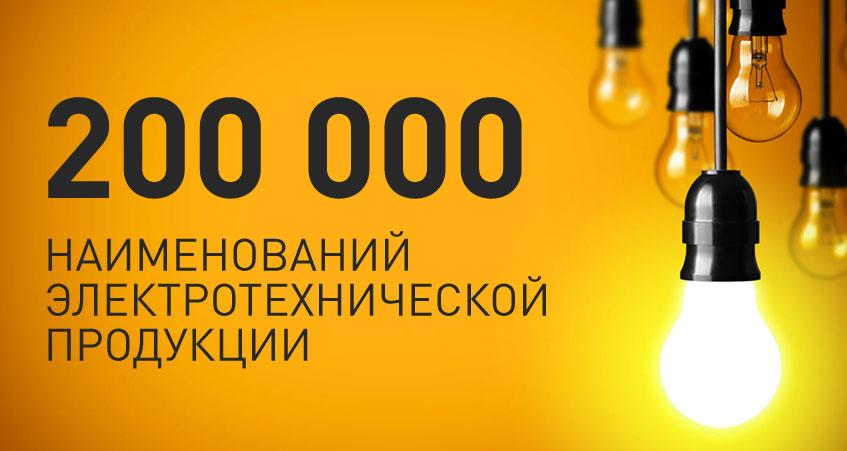 200000name_01_03